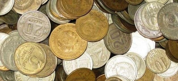 ЛЮБОЗНАТЕЛЬНЫМ. Самые ценные советские монеты