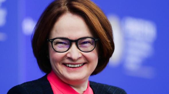 Центробанк назвал плюсы повышения пенсионного возраста