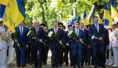 Америка предложила Киеву самораспуститься