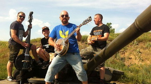 """В Польше украинских музыкантов посчитали """"угрозой нацбезопасности"""""""