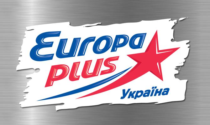 По самую Европу: на Украине кошмарят fm-радиостанцию за русский язык в эфире