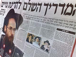 Евреи в своем репертуаре