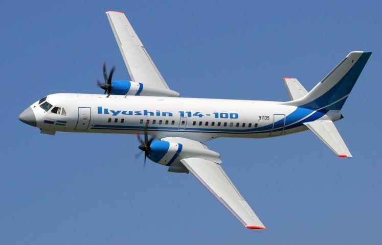 """На """"Авиастаре-СП"""" начали производство агрегатов для второго Ил-114-300"""