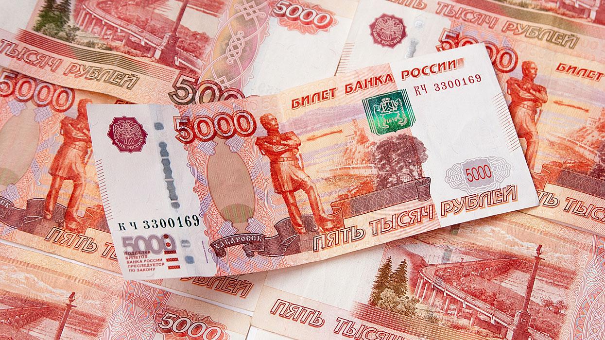 Картинки денежные купюры россии