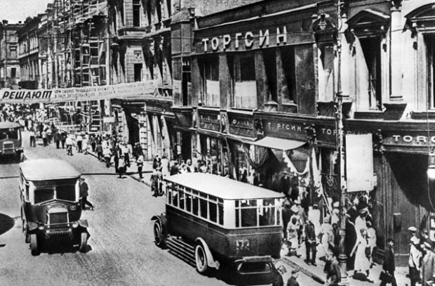 История создания золотого запаса СССР