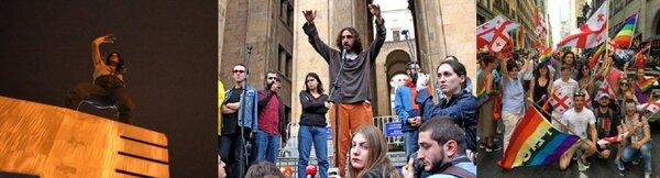 Тбилисская самокрутка с протестом