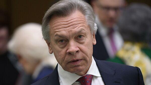 """Пушков объяснил, чем опасен для Германии отказ от """"Северного потока — 2"""" Лента новостей"""