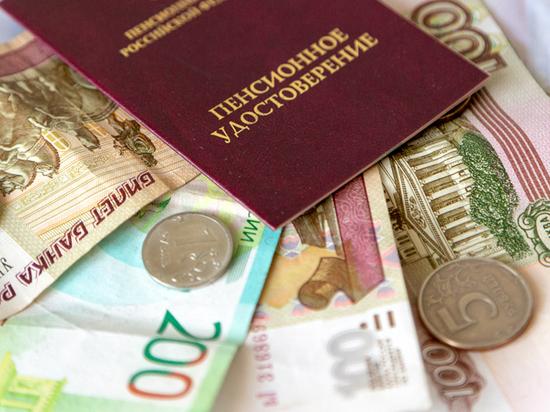 Пенсии в РФ возрастут на6,6% с2020 года