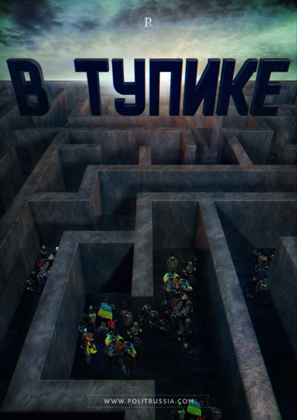 Иллюзия федерализма и тупик украинской децентрализации