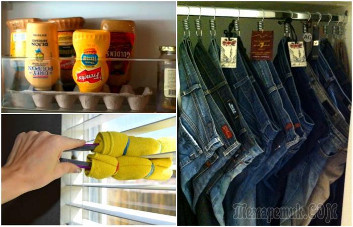 17 гениальных хитростей, которые облегчат процесс уборки и помогут навсегда забыть о беспорядке