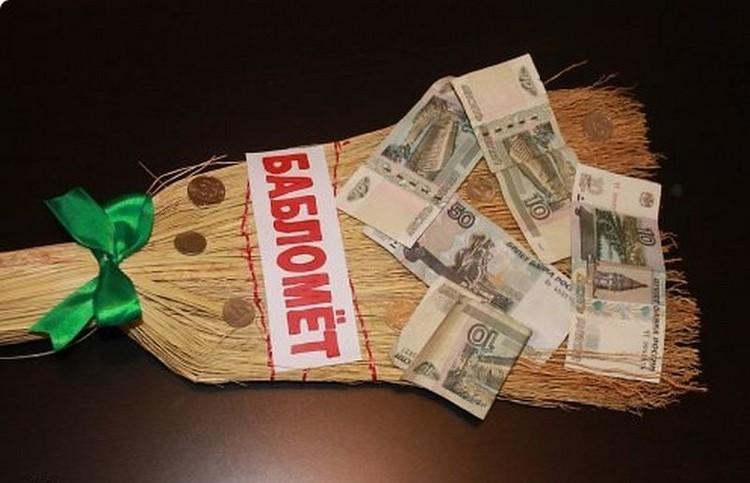 Нестандартный сувенир для привлечения денежных средств