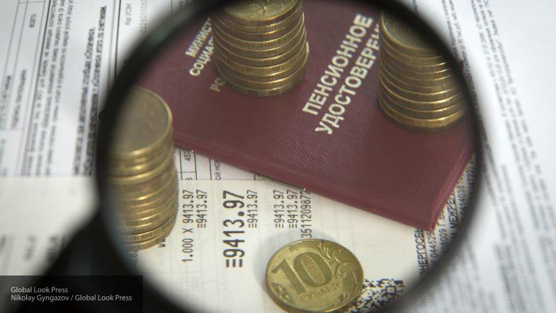 Хабриева заявила, что пенсии начнут индексировать и рабочим пенсионерам