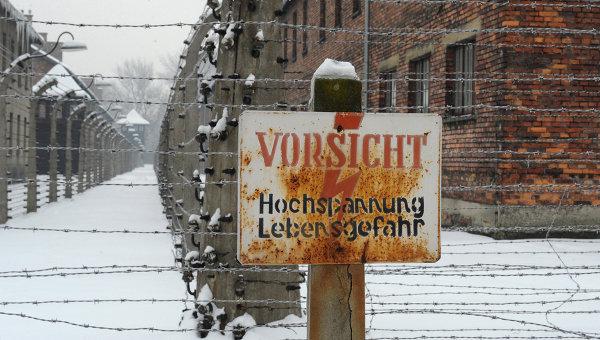 СМИ о церемонии в Освенциме …