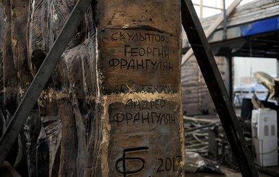В Химках завершают работу над памятником жертвам репрессий