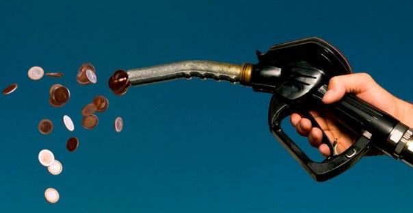 Толковые советы по экономии топлива