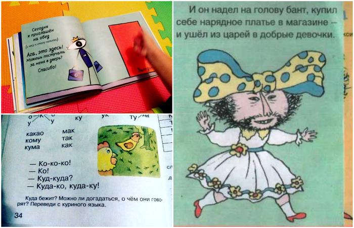 Перлы из детских книг.