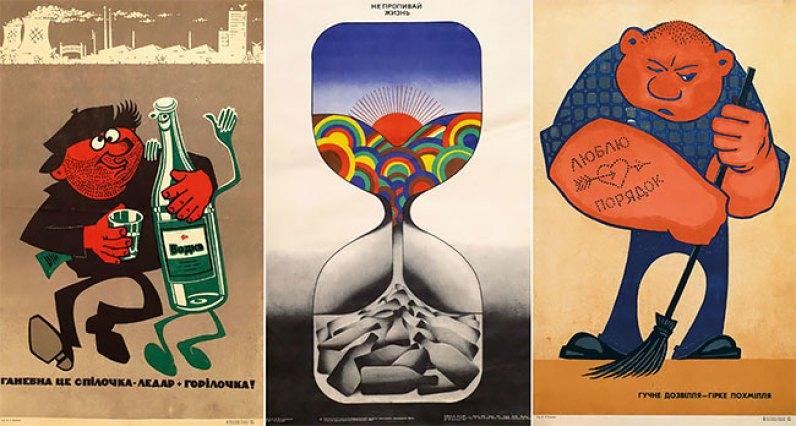 Советские антиалкогольные плакаты 1970-х и 1980-х годов