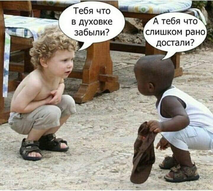 Грузин съездил в Африку, друг спрашивает его... Весёлые,прикольные и забавные фотки и картинки,А так же анекдоты и приятное общение