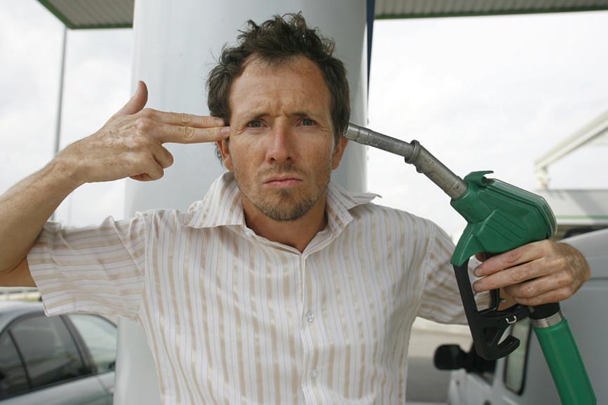 Бензин подорожает до 43 рублей