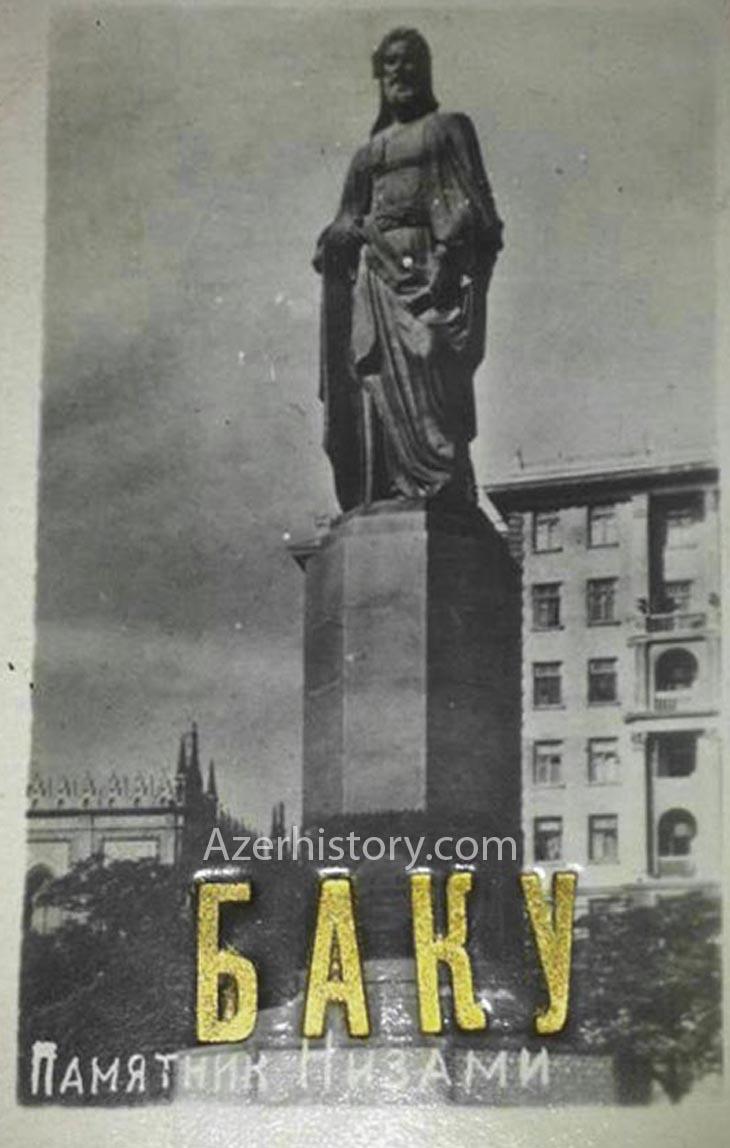 Баку 1960-х на открытках из …