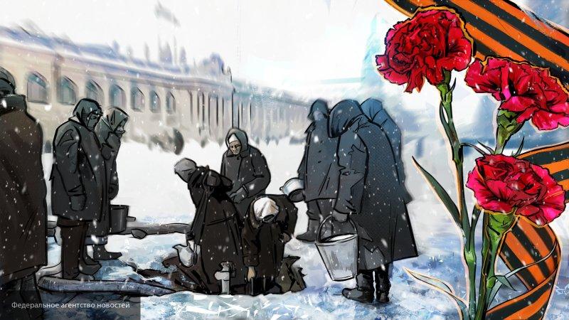 Празднование Дня полного снятия блокады Ленинграда отметят в Петербурге