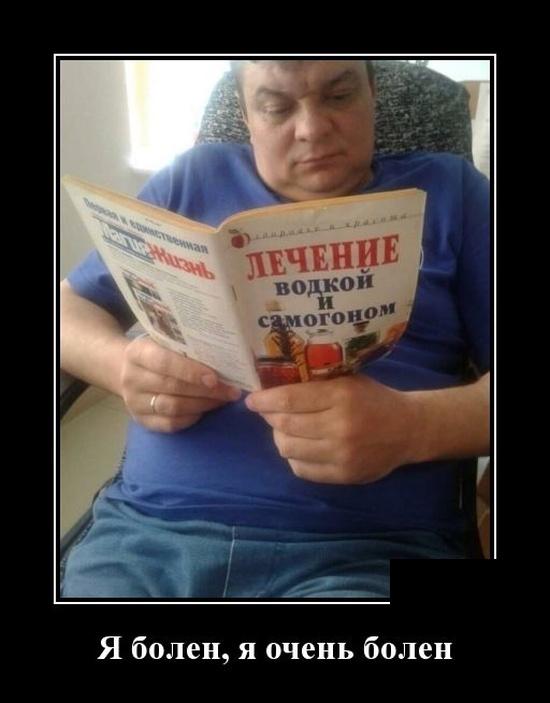 Недавно прочитал слово унитаз наоборот, теперь боюсь на него сесть ... демотиваторы,приколы