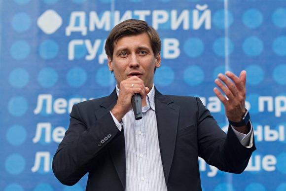 «Противоречит международному праву и законодательству России»