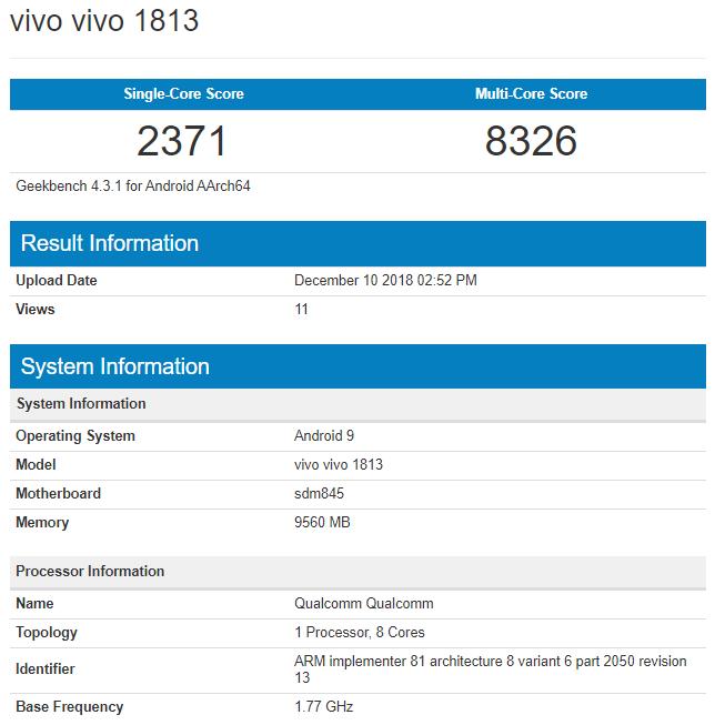 Vivo готовит ещё один флагманский смартфон с Snapdragon 845 и 10 Гбайт оперативки