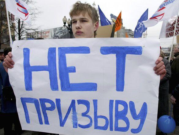 Молодежь больше не хочет защищать свою страну. Это должны делать «другие»