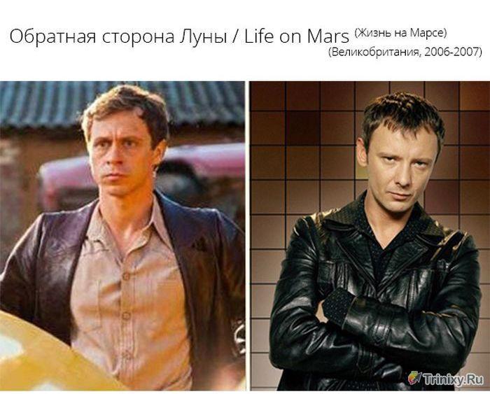 """Отечественные """"клоны"""" зарубежных сериалов"""