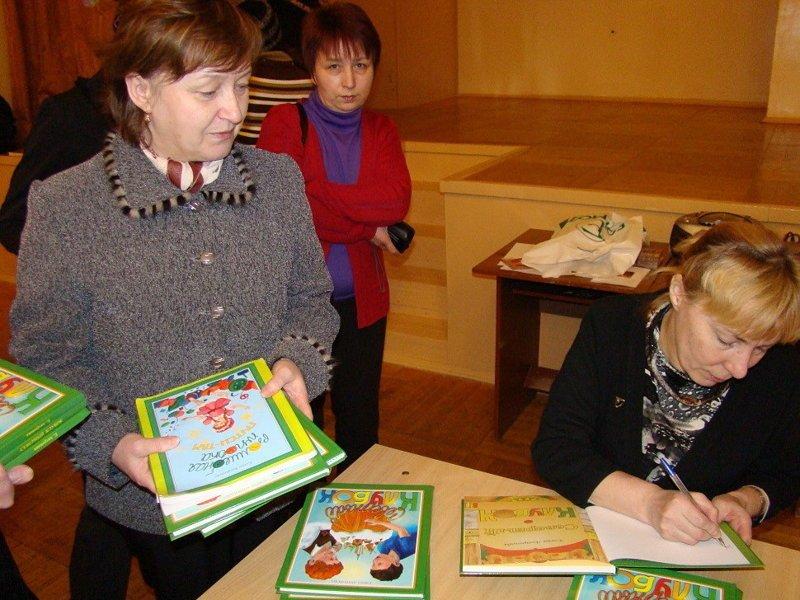 Знакомство с писателем: Елена Антропова беседа, интервью, интервью с писателем, книга, книги, общество, чтение