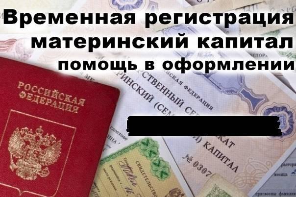 Как обманывают жителей непризнанных республик россия