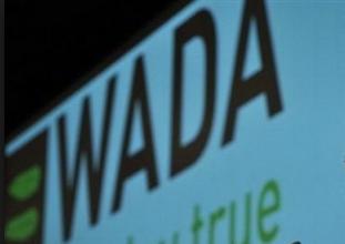 ВАДА объявило дату рассмотрения вопроса о восстановлении РУСАДА