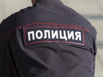 Конверт с белым порошком получило постпредство ЕС в Москве