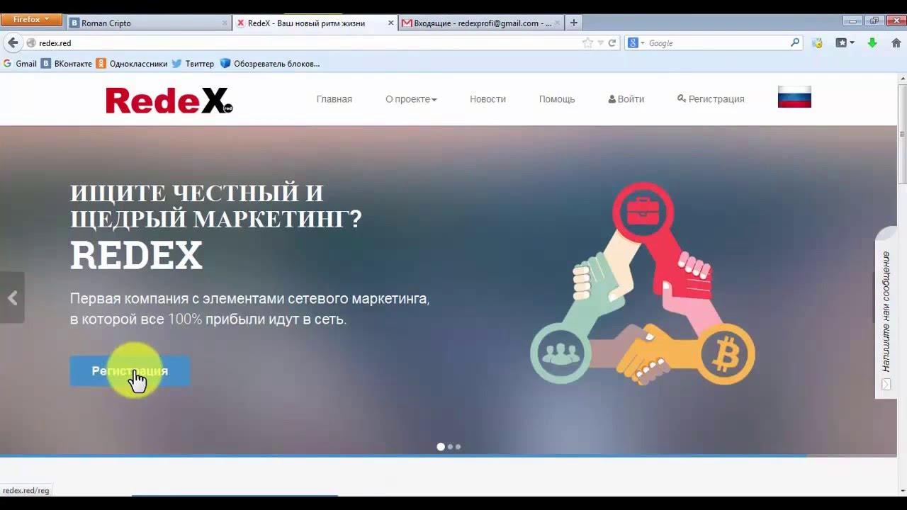 http://mtdata.ru/u30/photoC2D9/20136844716-0/original.jpeg