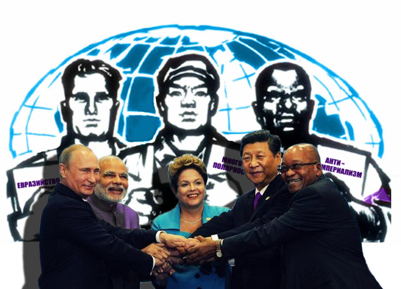 Многополярный мир. Как России добиться лидерства и стать одним из центров цивилизации? Цели