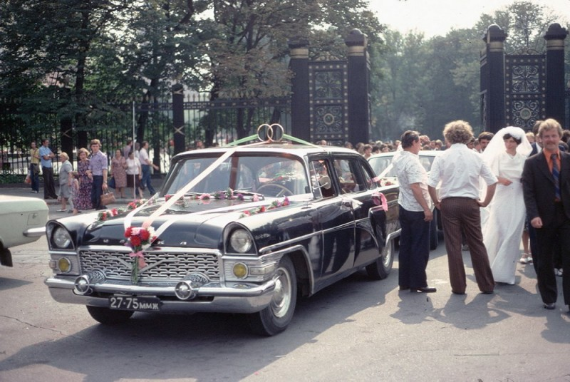 1979 Moscow4
