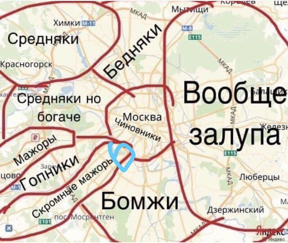 Смешные картинки про расселение москвы