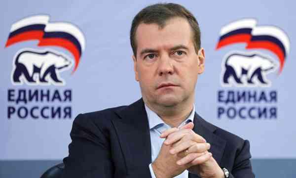 Правительство ЕР: Как насчёт…