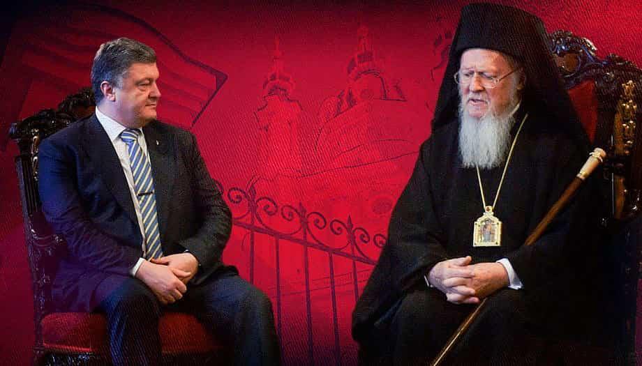 Порошенко кинул Константинополь: расплачиваться за Томос уже некому