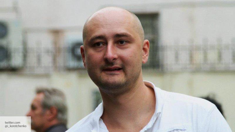 Страж искаженной правды: TIME выбрала «Человеком года» воскресшего Аркадия Бабченко