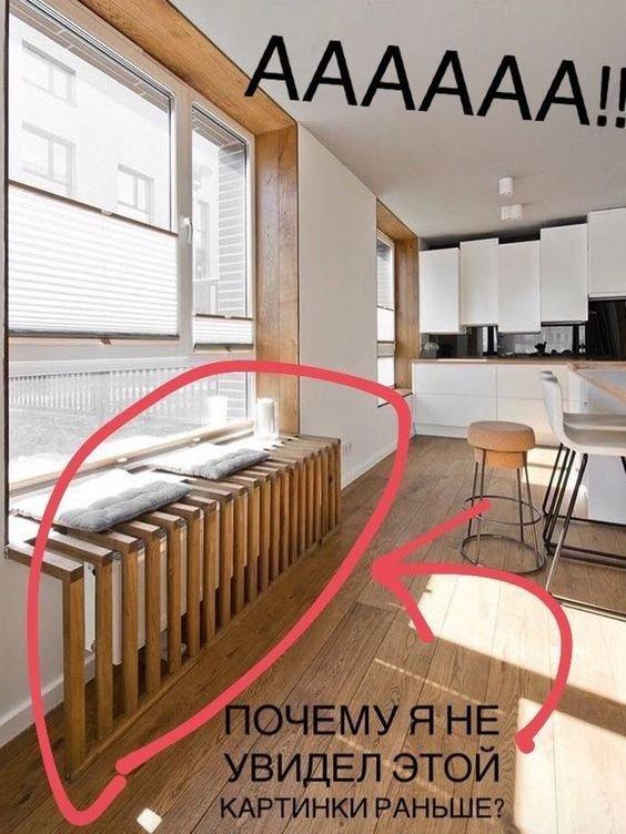 А вот и картинка в тему... Фабрика идей, гениально, дизайн, дом, идеи, ремонт