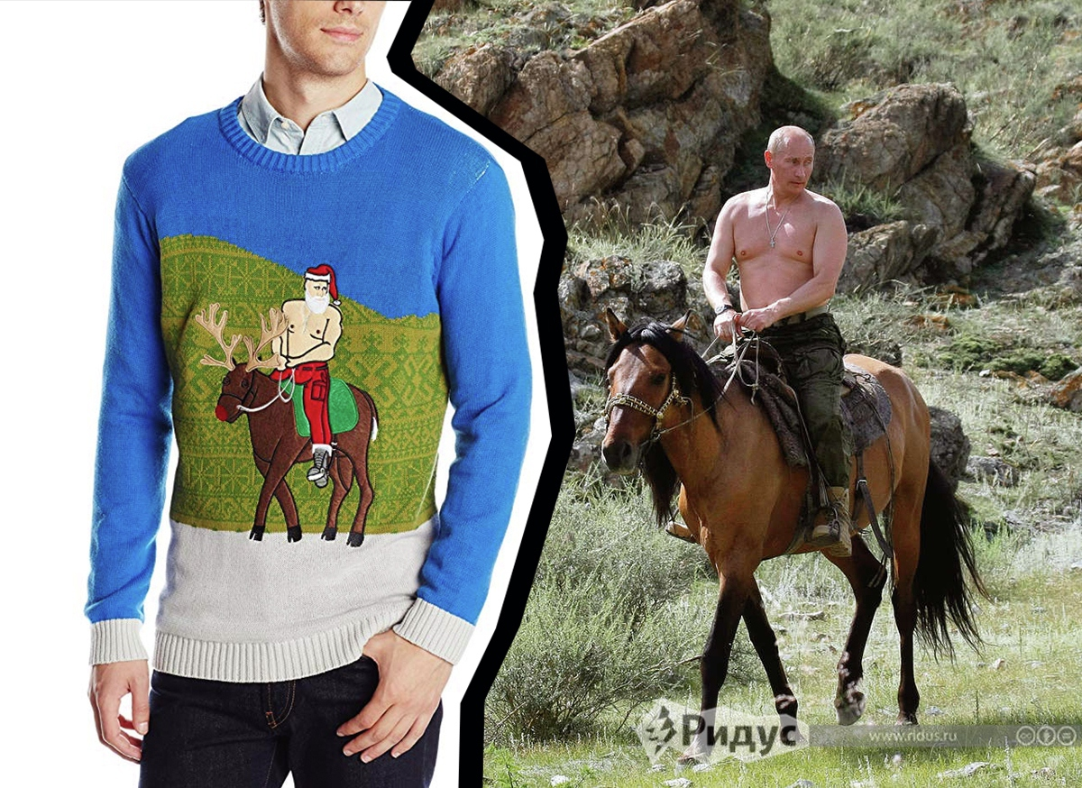 В США продают свитер с Санта-Клаусом, похожим на Путина