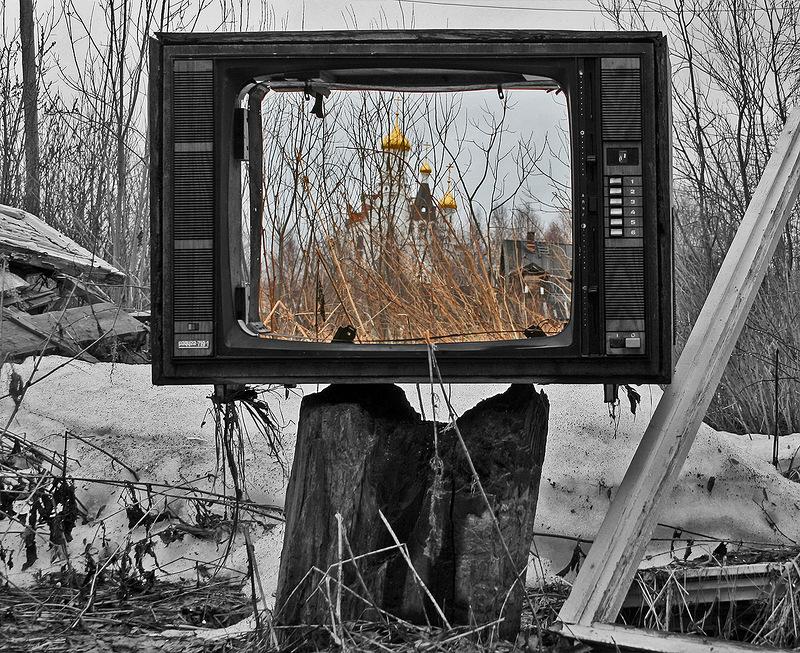 Телевизор картинки приколы, угодник чудотворец открытки