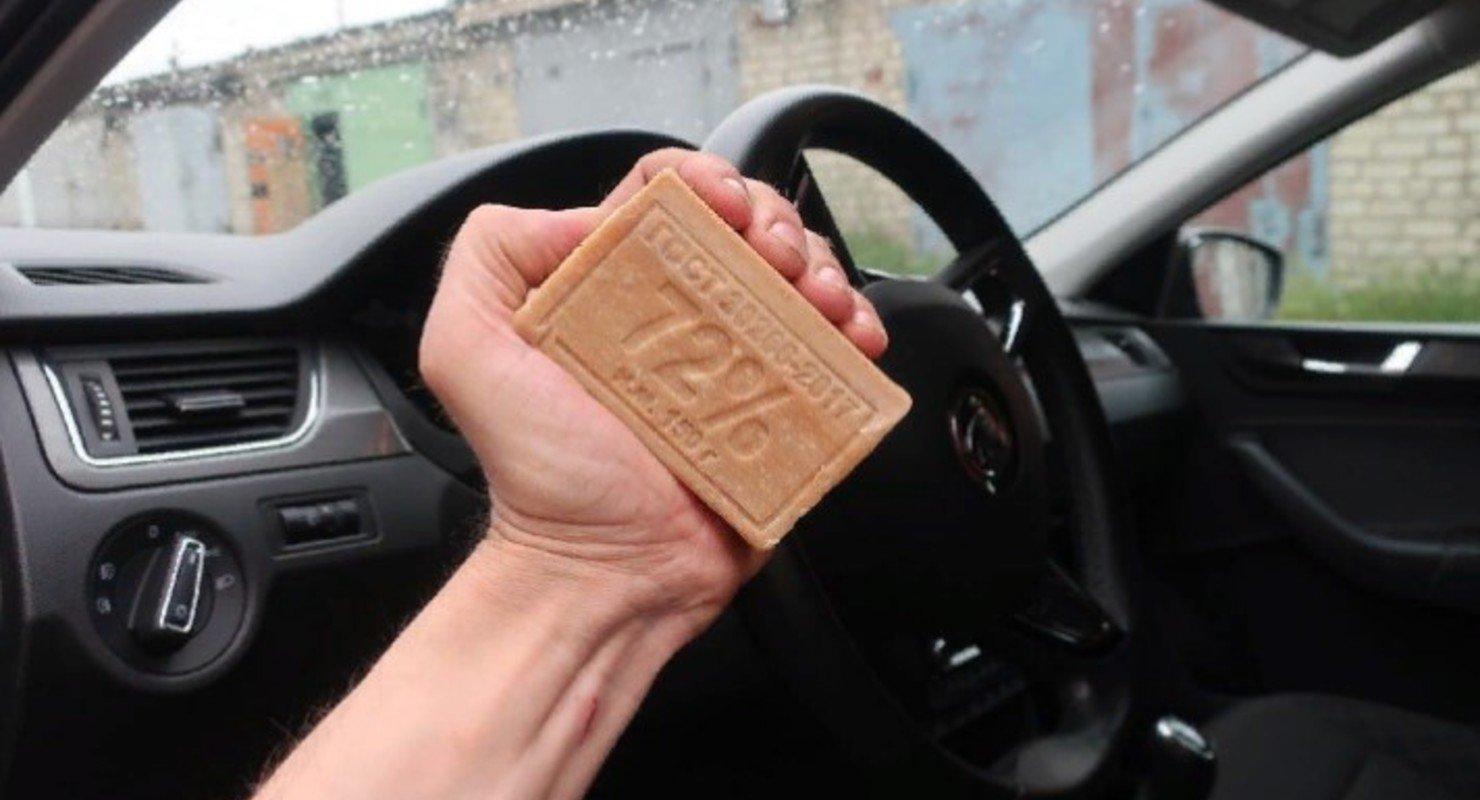 Чем обычное хозяйственное мыло может пригодиться автомобилистам? Автограмота