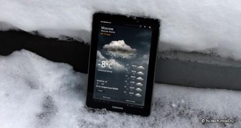 Samsung Galaxy Tab 7.7 - первый в мире планшет с Super AMOLED Plus