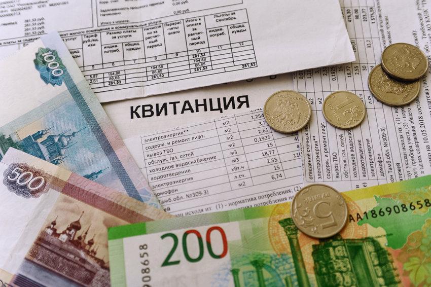 В ЛДПР предложили на время карантина освободить россиян от оплаты за ЖКХ