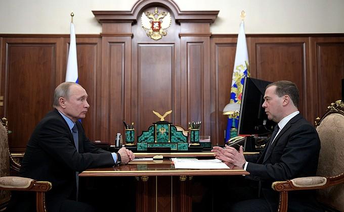 Встреча с Председателем Правительства Дмитрием Медведевым