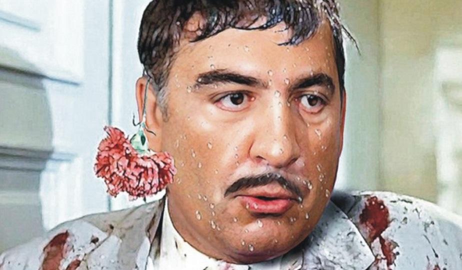 одесса саакашвили демотиваторы мультфильма нормальная, мне