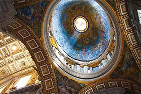 с 1 по 7 августа (6 дней)  – День Ильи Пророка (День Силы). Ватикан. Путь Творца.
